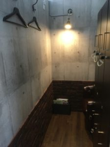 asahi kaatsu meguro mens locker